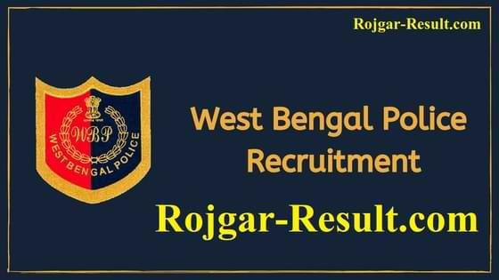 WB Police Recruitment WP Police SI Recruitment WBP SI Recruitment