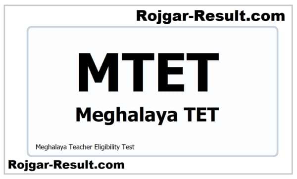 Meghalaya TET Meghalaya Education Department Recruitment
