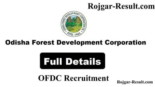 OFDC Recruitment OFDC Jobs forest department Odisha recruitment