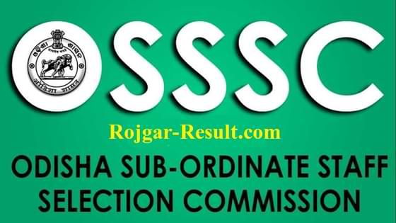 OSSSC Recruitment OSSSC Notification OSSSC Vacancy