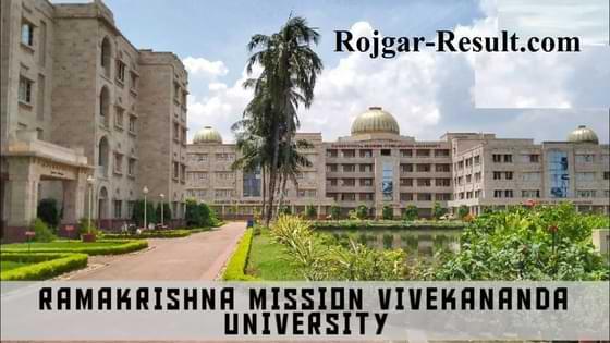 RMVU Recruitment RMVU Vacancy RMVU Bharti