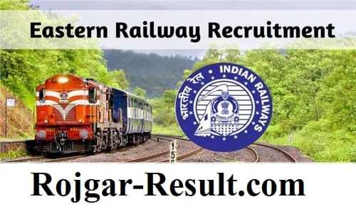 Eastern Railway Recruitment Latest Railway Jobs Indian Railway Recruitment