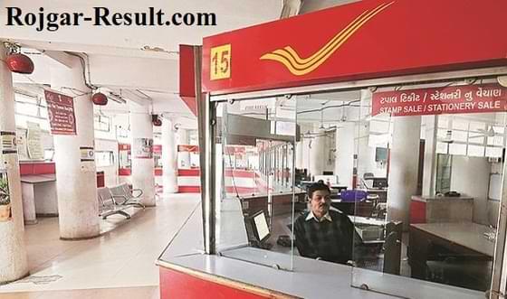 Post Office Recruitment UP Postal Circle Recruitment J&K Postal Circle Recruitment