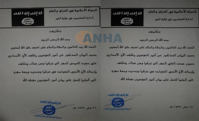 Selon des documents de l'EI, Baghdadi ordonnait aux djihadistes de se rendre en Europe via la Turquie