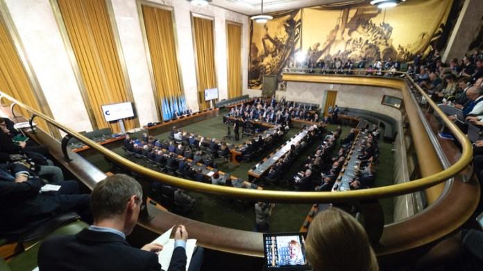 La première série de pourparlers du Comité constitutionnel syrien est terminée