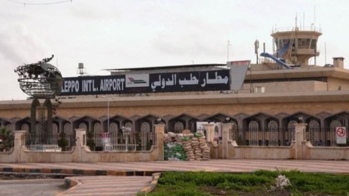 Réouverture de l'aéroport d'Alep aux vols commerciaux