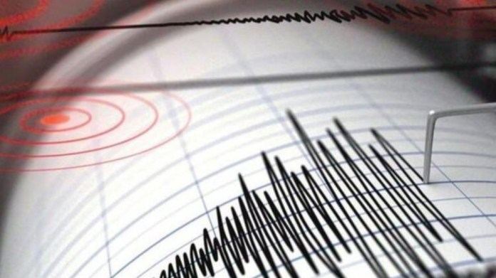 Sesime de magnitude 5.0 à Elazığ