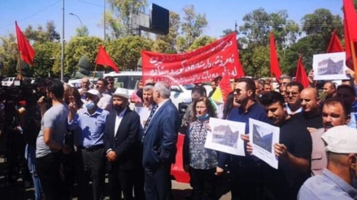 A l'appel du parti communiste du Kurdistan, une action de protestation contre l'invasion turque s'est tenue devant le parlement à Hewler (Erbil).