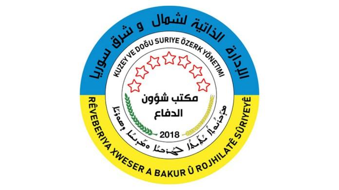 La Représentation diplomatique de l'Administration autonome du Nord et de l'Est de la Syrie au Kurdistan irakien, a publié une déclaration sur les arrestations effectuées par les forces armées rattachées au Parti démocratique du Kurdistan (PDK, clan Barzani) aujourd'hui à Hewler (Erbil), les qualifiant d'actions irresponsables de la part du PDK.