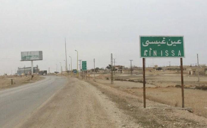 Selon de nouvelles informations en provenance de la région, des habitants du village de Nasiriye, dans le district d'Aïn Issa, ont été chassés de leurs foyers par les forces d'occupation turques et les groupes mercenaires affiliés.
