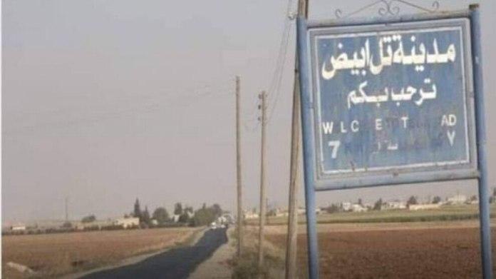 Les forces turco-djihadistes ont enlevé samedi une jeune fille dans un village de Girê Spî (Tall Abyad), dans le Nord-est de la Syrie.