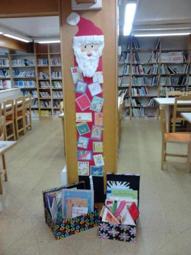 Biblioteca municipal Barbastro 3