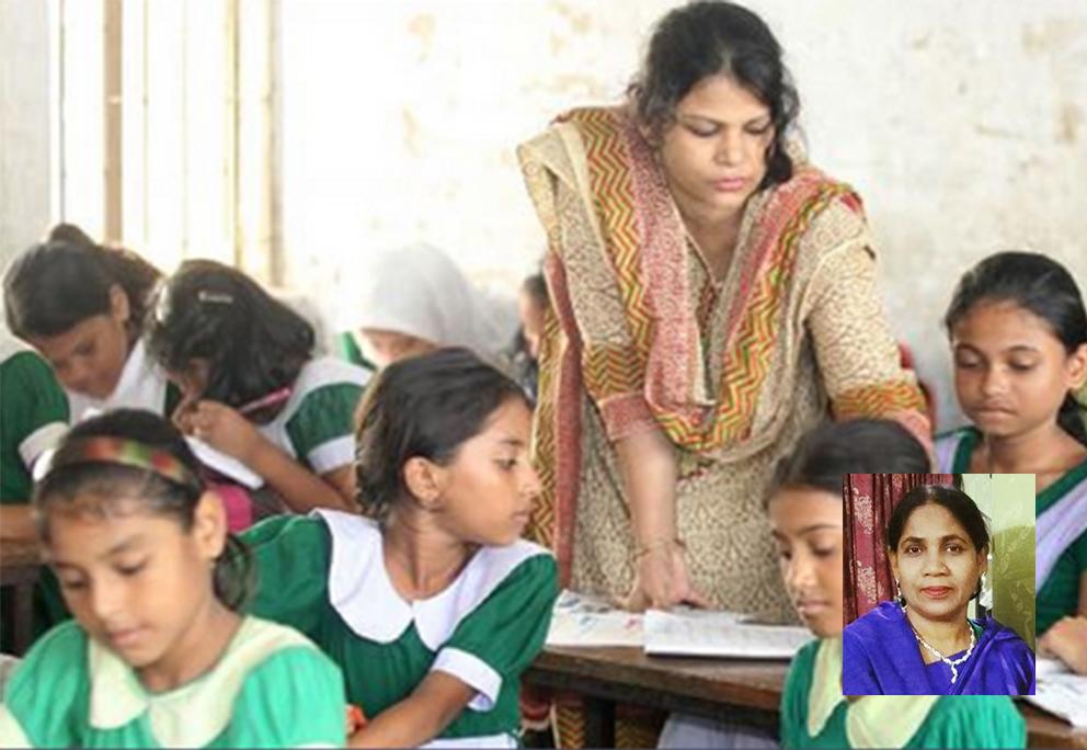 নারী শিক্ষার ইতিকথা - সাবেরা সুলতানা