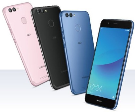 Warna Huawei Nova Lite 2