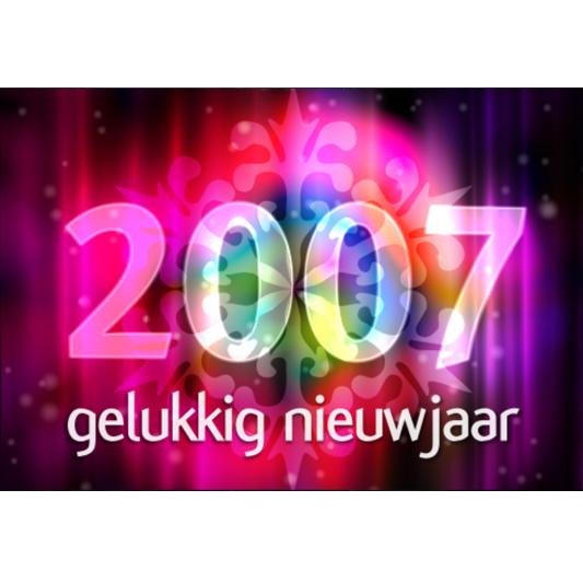 Nieuwjaarskaart 2007