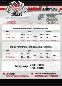 apex_2015_price2
