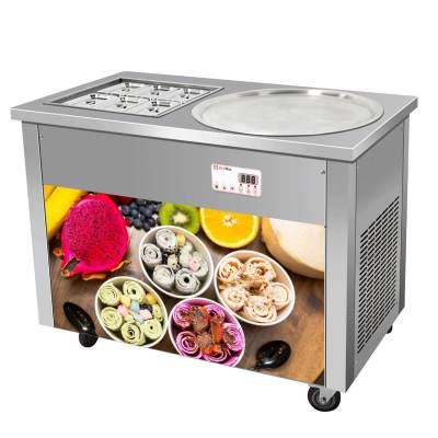 Roll Ice Cream Machines