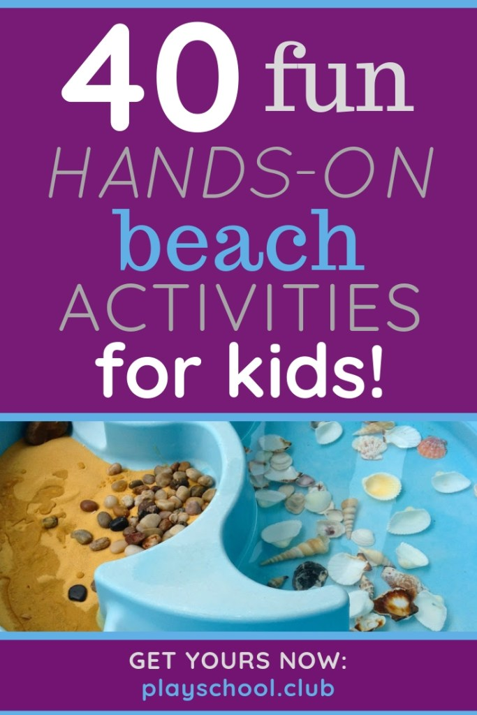 40 Fun Hands-On Beach Activities for Kids | Grab our Family Activity Guide, perfect for families with kids ages 2-6!