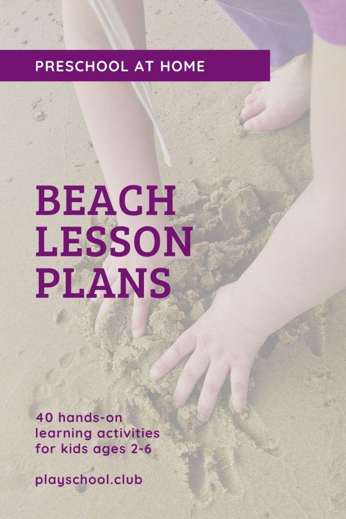 Beach Lesson Plans | Preschool at Home