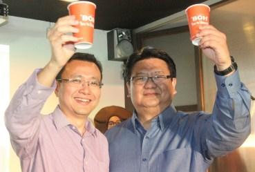 From Boh Plantations: Chaw Chang & Boon Siang