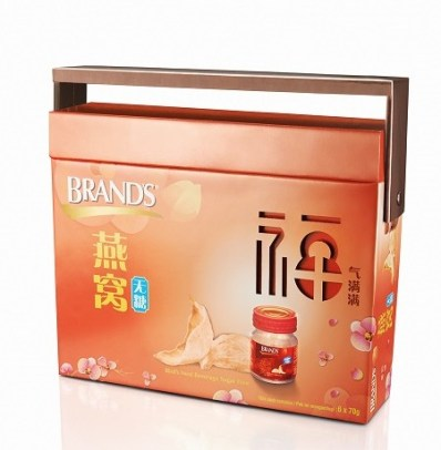 BRAND'S Bird's Nest Sugar Free Gift Pack
