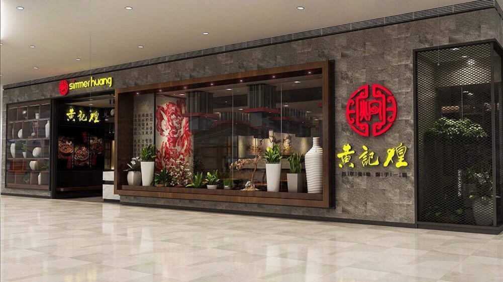 New Restaurant Simmer Huang Is Set To Open In Malaysia!