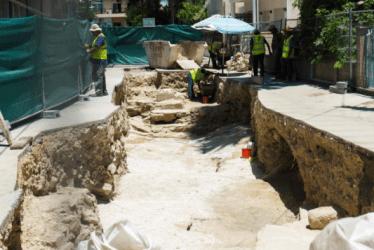 Mosaïque découverte à Chypre © AFP/Lakovos Hatzistavrou)