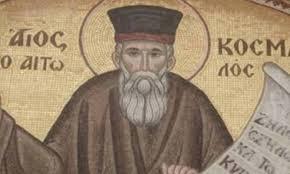 «Παιδαγωγία εν Χριστώ». Αφιερωμένη στον Άγιο Κοσμά τον Αιτωλό (ραδ. εκπομπή)