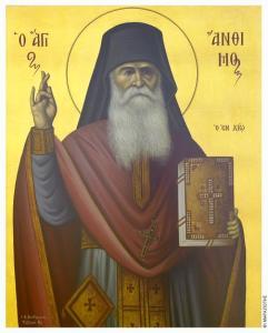 Το Ιερό Λείψανο του Οσίου Ανθίμου εν Χίω στον Ι.Ν. Αγίου Ευθυμίου Κερατσινίου