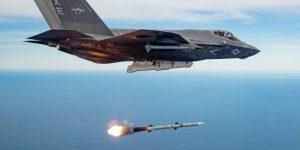 «Αστακός» τα F-35! Αυτό είναι το οπλοστάσιο του stealth μαχητικού
