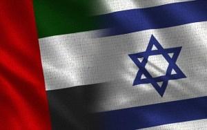Τριμερής Ελλάδας-Κύπρου-Ισραήλ, αύριο στην Αθήνα