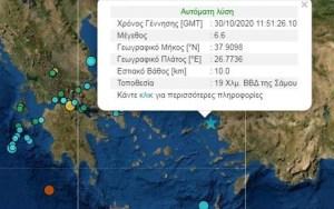 Ισχυρότατος σεισμός 6,6 Ρίχτερ στη Σάμο