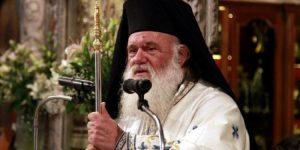 Τα πρωτόκολλα που ισχύουν για κάθε ασθενή στον Αρχιεπίσκοπο