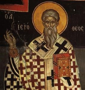 Άγιος Ιερόθεος, Επίσκοπος Αθηνών (04/10) – ΜΥΡΙΠΝΟΑ ΑΝΘΗ 131, Δ. Λυκούδης