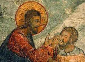 «Ιησού, υιέ Δαβίδ, ελέησόν με» (ΙΔ' Λουκά, ιη' 35 -43) – Νεανικές Αναζητήσεις 163, Δ. Λυκούδης