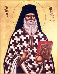 Άγιος Άνθιμος ο Βαγιάνος, ο εν Χίω (15/02) – ΜΥΡΙΠΝΟΑ ΑΝΘΗ, Δ. Λυκούδης