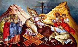 Ανέστη Χριστός και ζωἠ πολιτεύεται,  του Δημητρίου Π. Λυκούδη