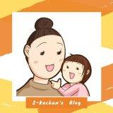 【ブログ紹介】Z-Kachanのブログ