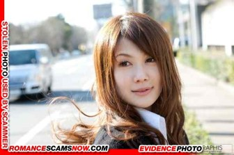 Erika Kirihara 37