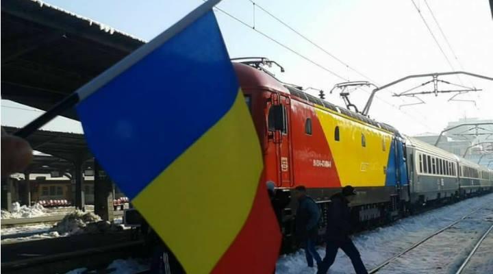 Trenul Unirii României, tras de o locomotivă tricoloră, a plecat marţi din București spre Iaşi