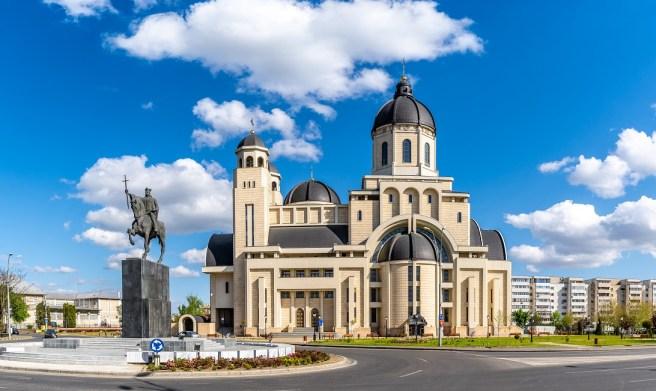 Bacau Catedrala Inaltarea Domnului