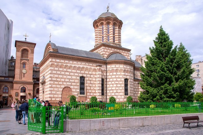 """Biserica """"Buna Vestire"""" (București)"""