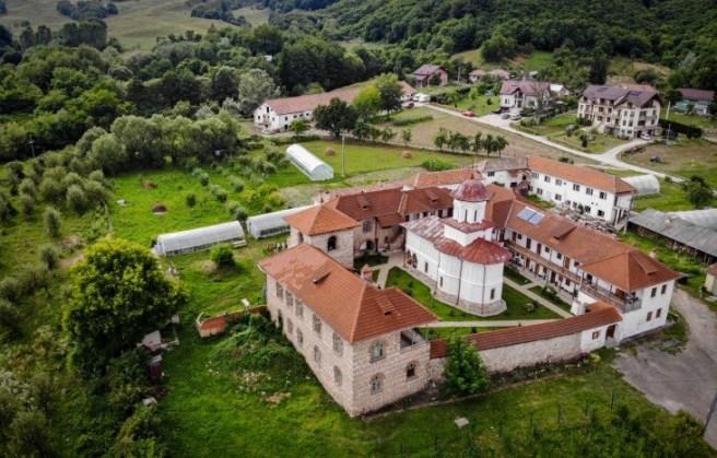 Mănăstirea Sărăcinești (jud. Vâlcea)