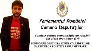 Deputatul Aurelian Mihai a trimis o scrisoare deschisă liderilor partidelor politice parlamentare din România în vederea reducerii taxelor consulare