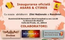 Asociația Scriitorilor și Artiștilor Români din Spania va fi prezentată oficial pe 30 noiembrie, la Ateneul din Madrid