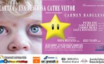 """Centrul Cultural RoBarna din Barcelona organizează Gala """"Cartea – ușă deschisă către viitor""""pentru un Crăciun 2017 solidar"""