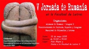 Ziua României la Universitatea Alicante