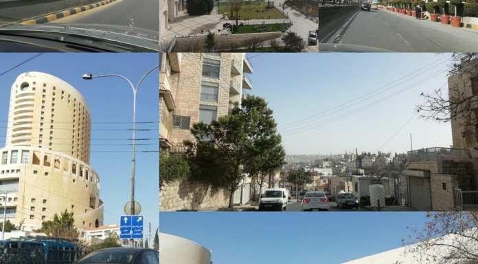 Academia Smart City - Amman