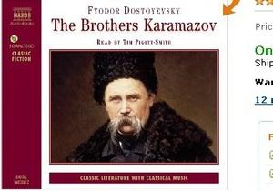 British publisher puts Shevchenko on cover of Dostoyevsky book