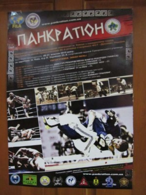 Pankration Tournament Poster